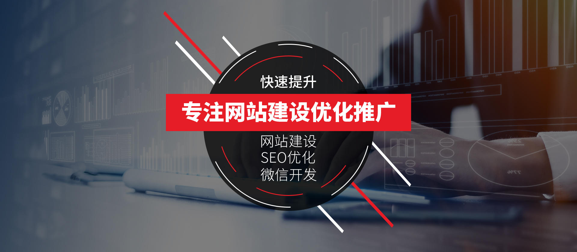 台州网站建设公司