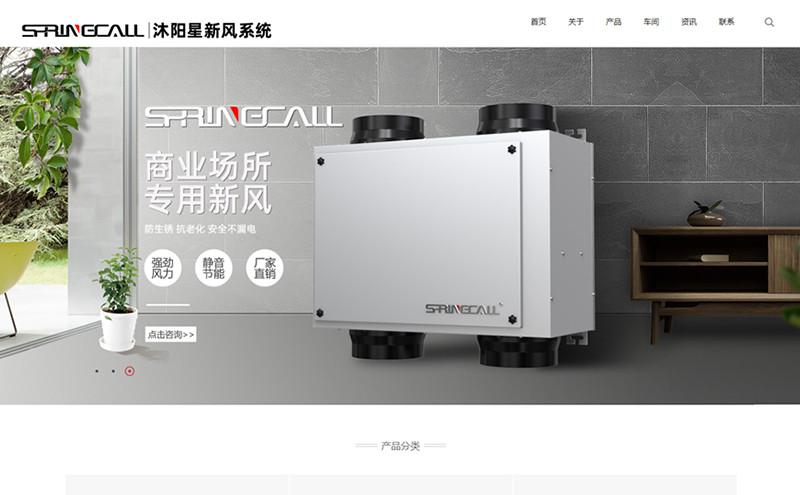 台州市宏力智能科技有限公司 - 台州网站建设