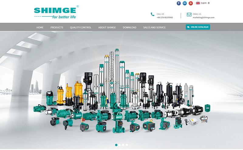 新界泵业(公司全景) - 台州网站建设