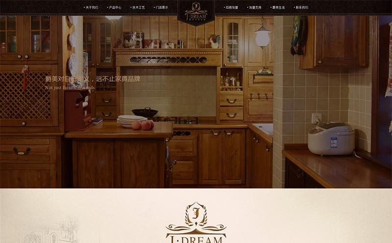 南通市通州区爵美实木家具有限公司 - 台州网站设计