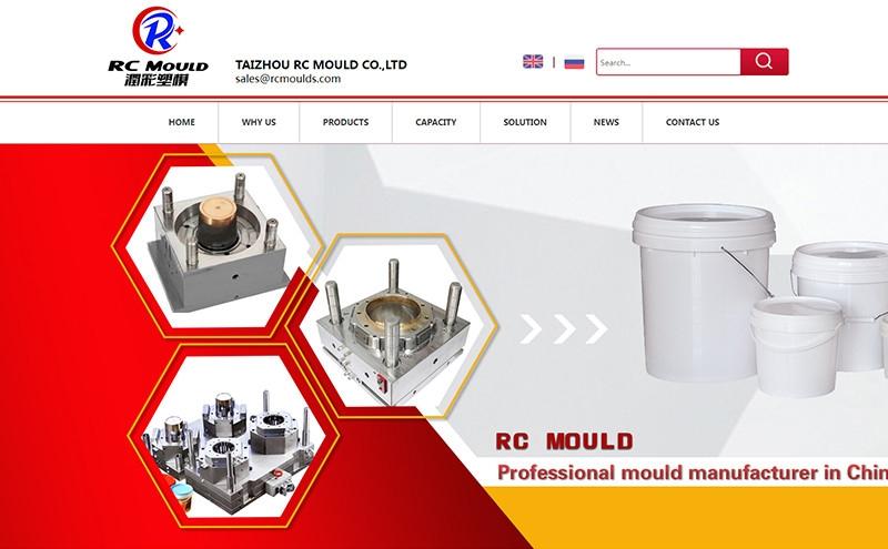 润彩塑模 - 台州网站设计