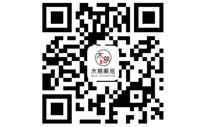 武汉木易展览服务有限公司 - 台州网站制作