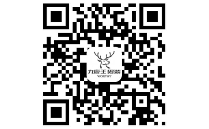 江苏九鹿王服饰有限公司 - 台州网站设计