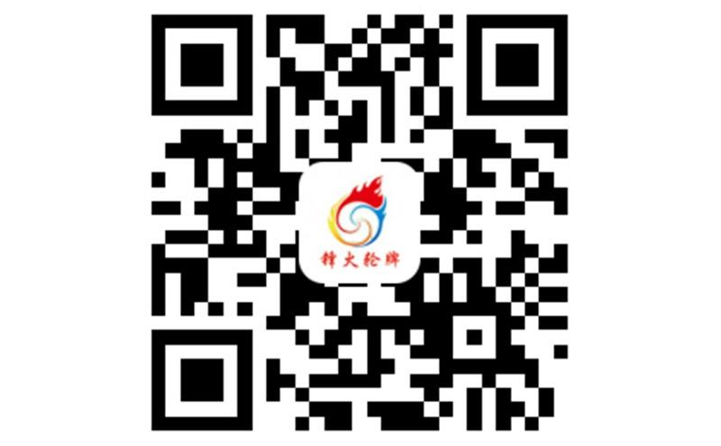 斯革赛勒 - 台州网站设计